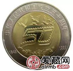 建国50周年纪念币价格激情乱伦?值得投资吗?