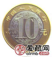 2016年猴年生肖纪念币可以流畅吗?收藏价值如何样?