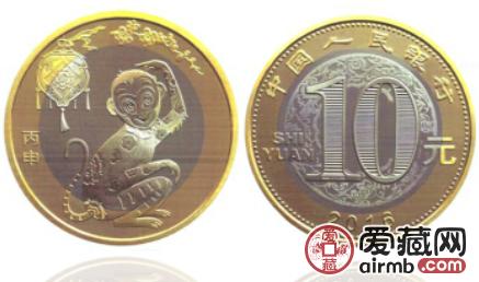 2016年猴年生肖纪念币可以流通吗?激情电影价值怎么样?