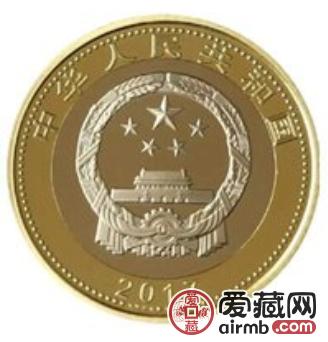 建军90周年纪念币发行量多少?值得不值得激情电影