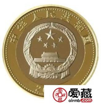 建军90周年纪念币发行量多少?值得不值得收藏