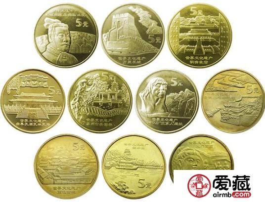 世界文化遗产纪念币大全套收藏价值,世界文化遗产纪念币大全套价