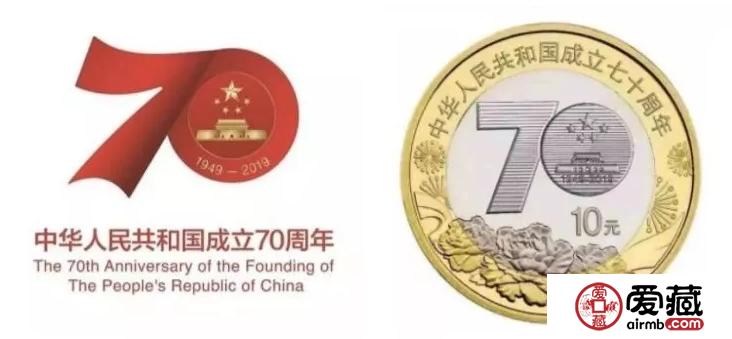 建国七十周年双色铜合金纪念币能否保持迅猛的上涨趋势?