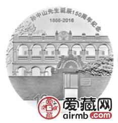 孙中山先生诞辰150周年纪念银币为何成为激情电影的最好选择之一?