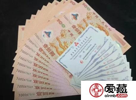 2019龙钞最新价格 千禧龙钞价格