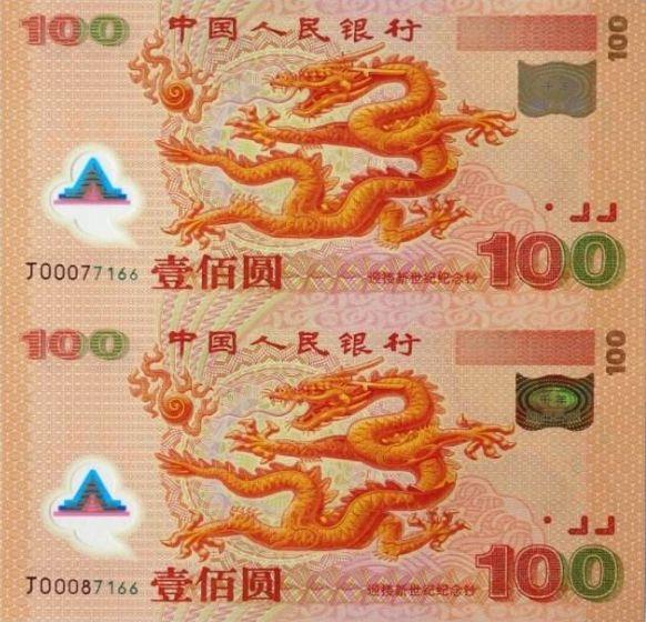双龙钞价格走势图 双龙钞价格