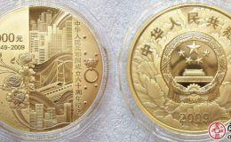建国60周年纪念币价格一路攀升,其价格为何这么贵?