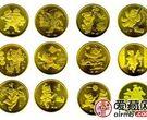 生肖纪念币价格多少钱?第一轮十二生肖纪念币收藏价格表