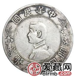 中华民国开国纪念币价格怎么样?投资前景如何?