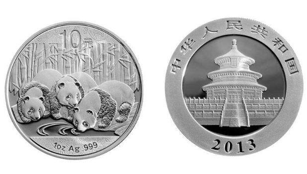 2013熊猫银币价格 最新价格行情