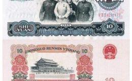 大团结人民币值多少钱