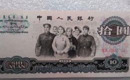十元大团结值多少钱一张