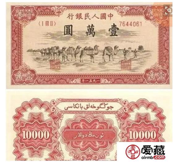 第一套激情电影币骆驼队怎么辨真假