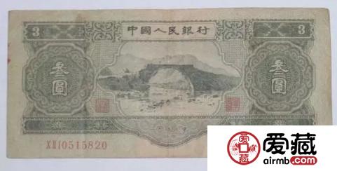 一九五三年三元纸币价格 价值50000元是真的吗