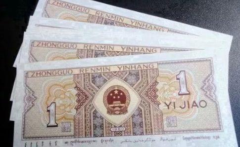 一角钱纸币值多少钱 如今市场价值高达8000元?