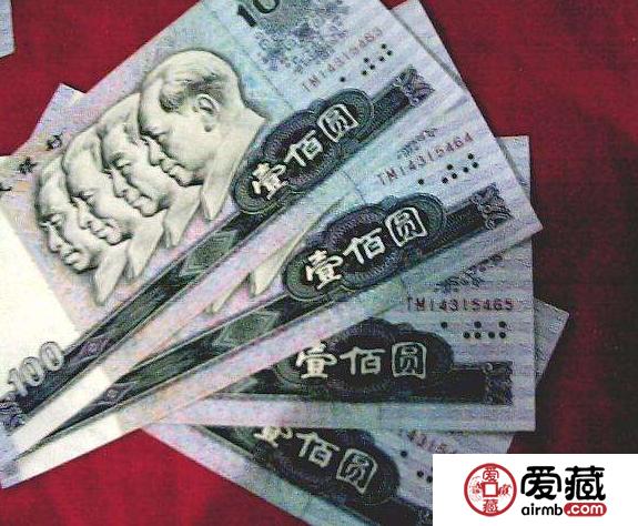 沈阳激情小说钱币 激情小说价格多少