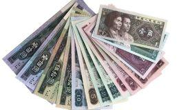 第四套人民币大全套价格现在值激情乱伦(附价格表)