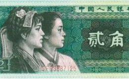 1980绿色两元值多少 80版2元大涨