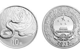 蛇年生肖银币价格(附最新价格表)