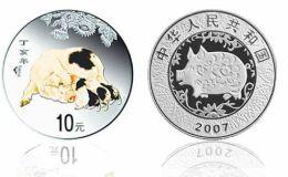 猪年生肖纪念银币