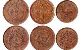 大清铜币真假鉴定应该怎么做?附最新大清铜币价格表