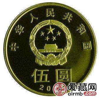 2013年和字紀念幣收藏價值分析,2013年和字紀念幣應該如何鑒別?