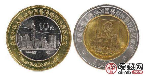 1997香港回歸紀念幣價格上漲是必然,背后的收藏價值重大