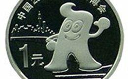 上海世博会纪念币收藏价值分析,上海世博会纪念币值得投资吗?