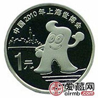 上海世博會紀念幣收藏價值分析,上海世博會紀念幣值得投資嗎?