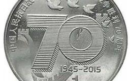 抗战纪念币有哪些收藏价值?抗战纪念币应该如何投资?