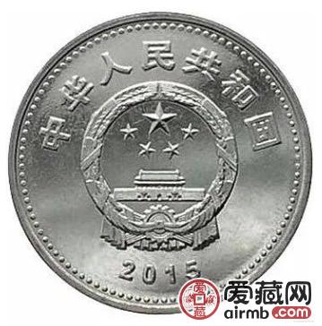 抗戰紀念幣有哪些收藏價值?抗戰紀念幣應該如何投資?