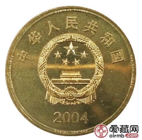 臺灣鵝鑾鼻紀念幣價格多少?臺灣鵝鑾鼻紀念幣值得收藏嗎?
