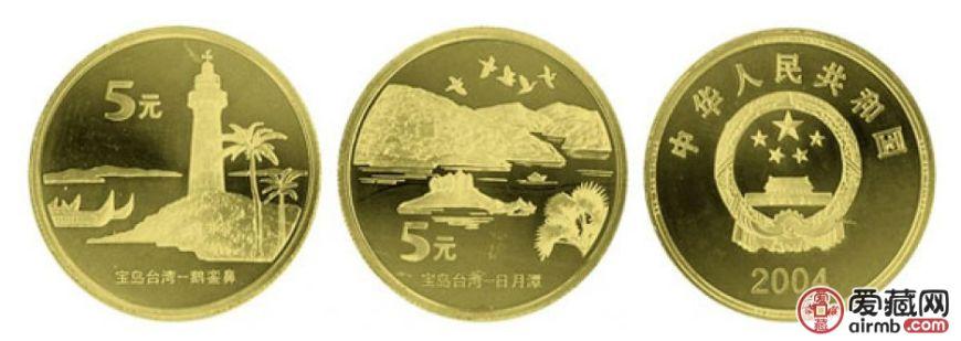 寶島臺灣紀念幣卡幣發行意義大,價值不可估量