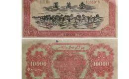 第一套人民币骆驼队哪里收购