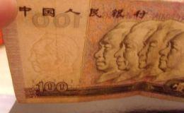 哪里可以卖旧版纸币