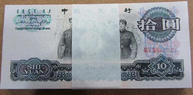 哪里可以賣舊版紙幣