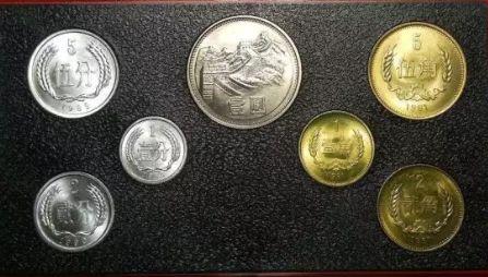 錢幣回收價格表最新