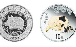 猪年彩色金银币 猪年彩金银价格表