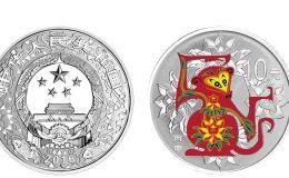 猴年生肖金银纪念币