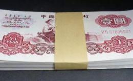 红色一元纸币值激情乱伦 价值高达5460元