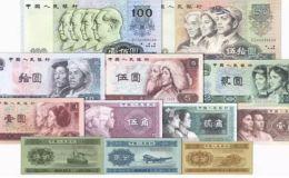 第四套人民幣暴跌 具體跌了多少?