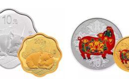 十二生肖金币猪 猪年生肖纪念金币