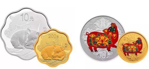 十二生肖金幣豬 豬年生肖紀念金幣