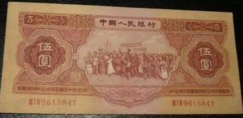 五元老钱币值多少钱