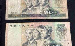 8050纸币行情分析