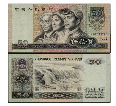 8050紙幣行情分析