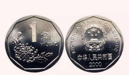最具潛力的硬幣收藏 潛力最大的兩枚硬幣