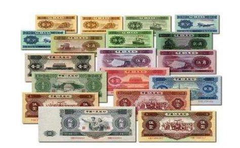 紙幣收藏冊 第三套紙幣收藏冊價值58000元