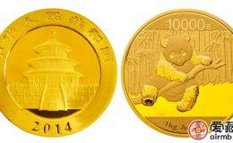 2014年熊猫金银币收藏价值分析,投资前景怎么样?