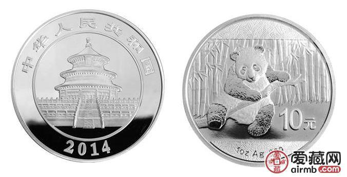 2014年熊貓金銀幣收藏價值分析,投資前景怎么樣?